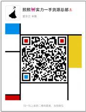 欧韩童装微信代理,一件代发。厂家直销,一手货源图片