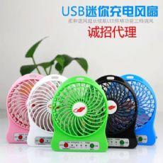深圳哪里有USB迷你小风扇厂家批发 日产万台 质量保证充电小风扇
