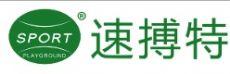 广州速搏特体育设施有限公司