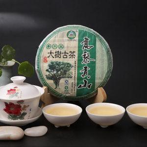 云南名优土特产批发代理,100%绿色产品!