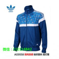 Adidas阿迪达斯外套 男装新款防风衣运动连帽夹克