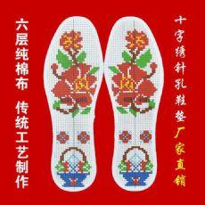 供应十字绣鞋垫花样图案大全厂家批发