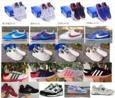 厂家直销 耐克 阿迪 新百伦 乔丹 万斯匡威等品牌运动鞋篮球鞋