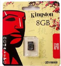 金士顿8g升级16G 32G 64G手机内存卡 扩容TF卡批发