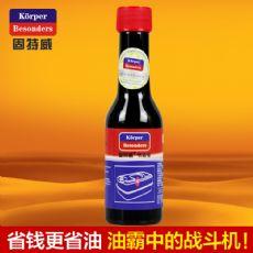 黑瓶燃油宝