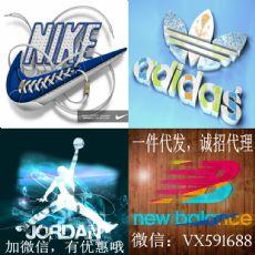 莆田实力厂家直销耐克 阿迪 乔丹等专柜品质篮球鞋诚招微信代理