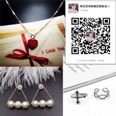 厂家直销一手货源925纯银饰品潘多拉一件代发诚招代理正品质