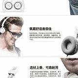 鑫美佳品商贸部【主营宝贝】3c数码产品、电脑周边等