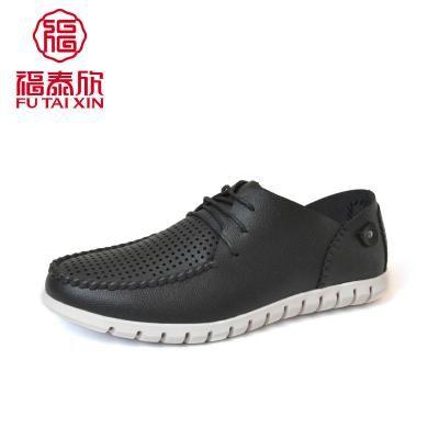 福泰欣时尚休闲布鞋批发、代理,招加盟