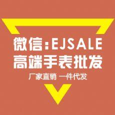 广州高仿手表批发精仿手表货源商招代理分销