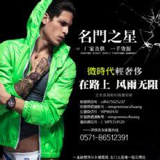 杭州微商供货男装厂家  主营原单:男装、鞋包配饰图片