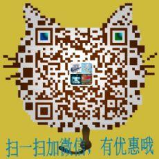 莆田实力工厂供货长期招微信代理耐克 阿迪 乔丹 新百伦等运动鞋图片
