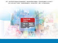 进口闪迪内存卡批发工厂 16G 32G 64G大量现货可出口