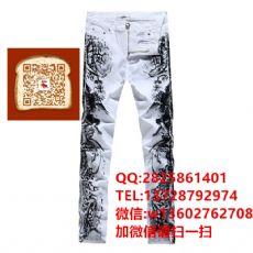 网店服装牛仔裤货源批发,代销代理加盟,一件代发,厂价直销