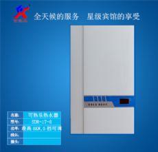 即热式电热水器厨宝哪个牌子好?可热乐热水器怎么代理?