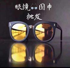 厂家墨镜太阳镜货源 高档太阳镜货源 太阳镜批发 大牌太阳镜图片