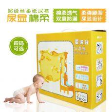 爱满分高端宝宝礼品盒智能尿显纸尿裤