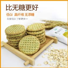 怡力粗粮低GI无糖食品营养消化饼干