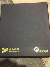 包装盒定制 鼠标定制 移动电源定制 签字笔定制
