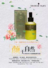 华洛蜜FLOWERONLY玫瑰精油鲜花液 可喝的爽肤水 补水锁水图片
