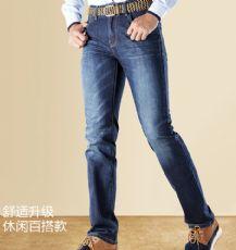 2017春季新品 微弹修身牛仔裤男 纯棉