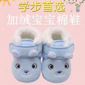 小贝龙鞋屋(主营0-3岁宝宝鞋)