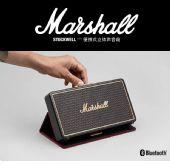 马歇尔Marshall Stockwell勺无线蓝牙音箱复古摇滚