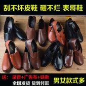 蒙古公牛皮鞋批发厂家 厂长是我表哥铁锹光敲模式统帅皮鞋货源
