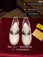 高端大牌品牌高档男鞋厂家著饰品
