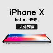 批发全新iphone8X 苹果8plu8代手机三星一件代发招代理