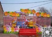 欢乐喷球车游乐设备欢乐喷球车图片欢乐喷球车供应商