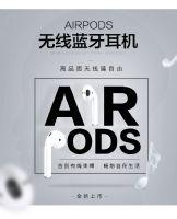 苹果AirPods无线蓝牙智能耳机高品质超A耳麦批发l:l弹窗