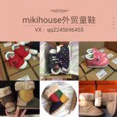 韩国童装童鞋新风尚 一件代发招代理