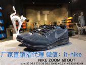 【IT全网终端】厂家直销 批发、代发 耐克 阿迪 乔丹等 运动鞋图片