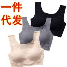正品安心日本无痕运动内衣代理微商货源免费代理一件代发 零投资图片