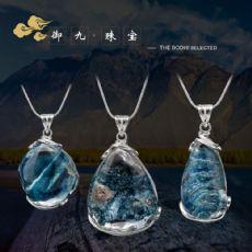 招代理纯天然水晶 蓝幽灵水晶 时尚百搭男女款 一物一图