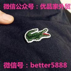 提供优质的法国鳄鱼男装男士夹克原单货源