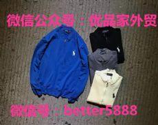 欧洲著�计贩�装服饰微商货源优质供应商厂家品质