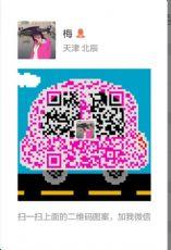 童装日韩女装微信一件代发免费代理一手货源加盟图片