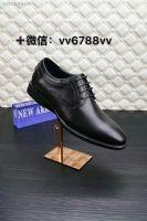 微信vv6788vv高档男鞋品牌一件代发诚招实力代理