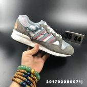 高仿阿迪达斯鞋在哪里买,我想买价格需要多少钱左右图片