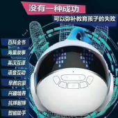 ZIB 正版班尼小智伴微信版1s机器人店铺图片
