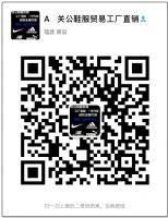 耐克阿迪NB新百伦运动鞋子批发,一件代发莆田货源工厂直销