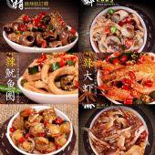 麻辣小海鲜零食即食海鲜熟食罐装 提供新款零食微信代理优势价格图片