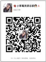 杭州四季青广州十三行女装一件代发货源微信免费代理