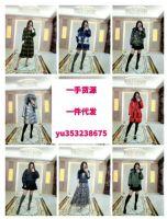 杭州四季青批发档口女装童装男装一手货源一件代发