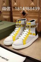 精仿一比一鞋子在微信号上有卖,永恒告诉价格大概多少钱