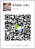 广州白云皮具城高仿原单包包厂家直销支持退换 招代理