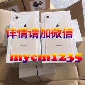 低价国产iphoneX 三星s8手机谁牛比? 朋友圈批发货到付款