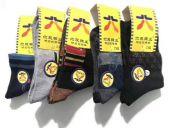 六双袜业厂家 10元6双袜子批发价格 地摊纯棉袜货源